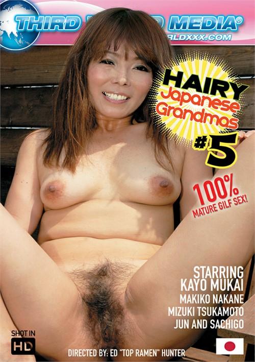 Hairy Mature Bbw Panties