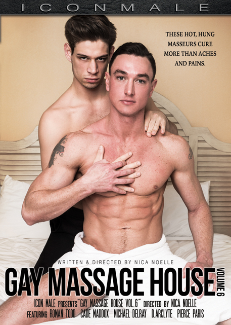 Gay Massage House #06