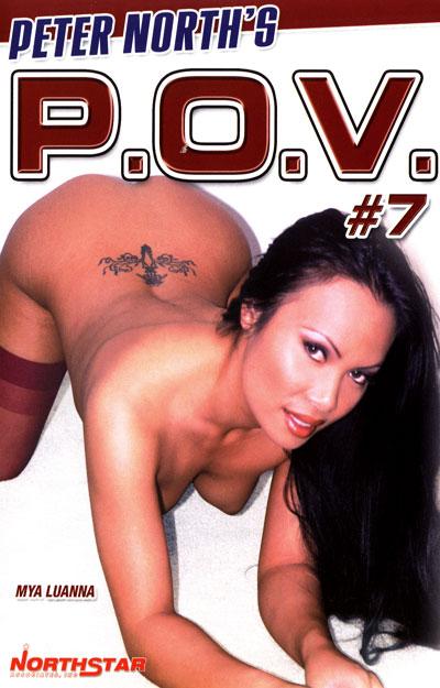 POV #07 DVD