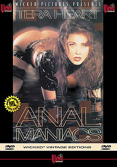 Anal Maniacs #1 DVD