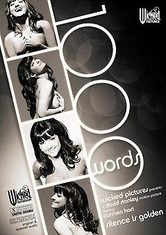 1000 Words DVD