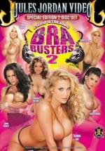 Bra Busters #2 DVD