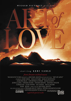 Art of Love DVD