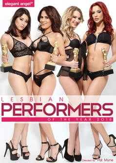 Lesbian Performers of the Year 2016 DVD