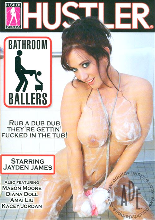 Bathroom Ballers