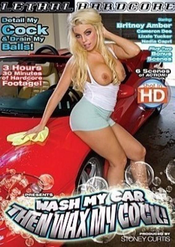 Wash My Car Then Wax My Cock