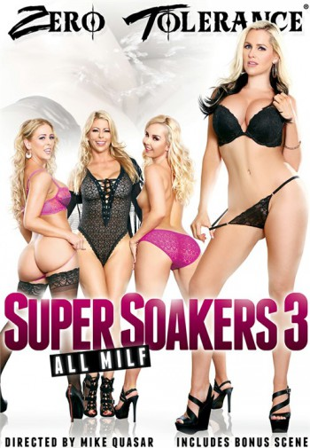 Super Soakers 3: All MILF
