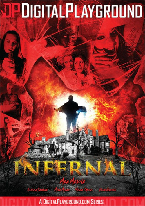 Infernal DVD