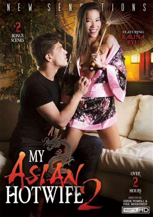 My Asian Hotwife #2 DVD