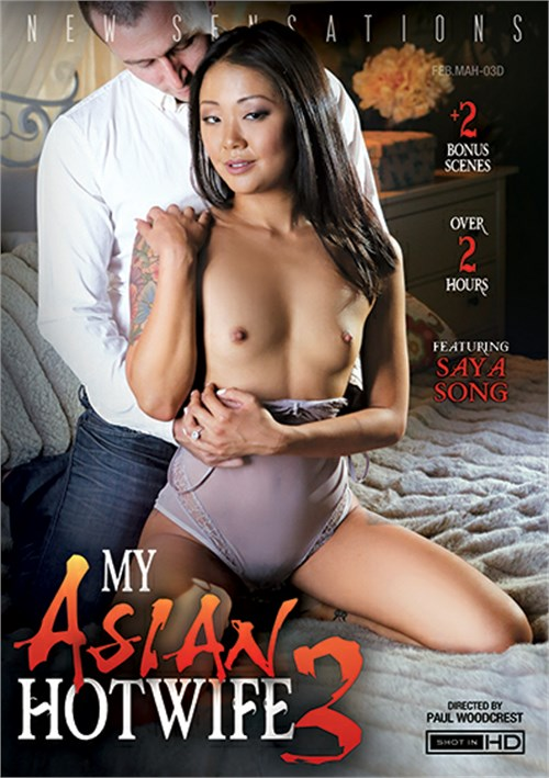 My Asian Hotwife #3 DVD