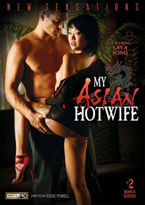 My Asian Hotwife DVD