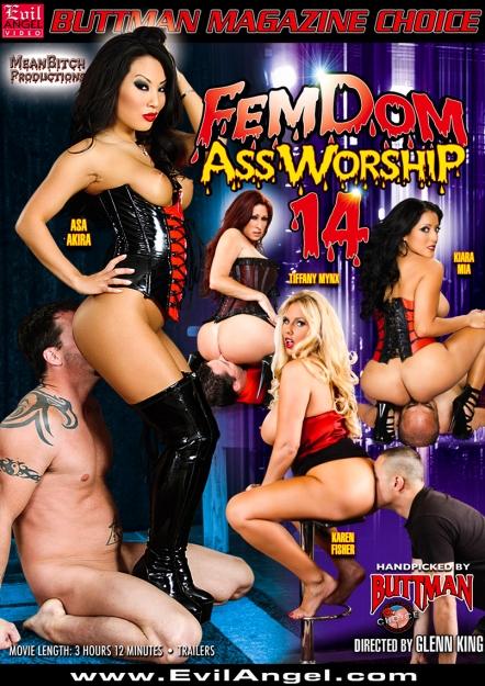 Femdom Ass Worship #14 DVD