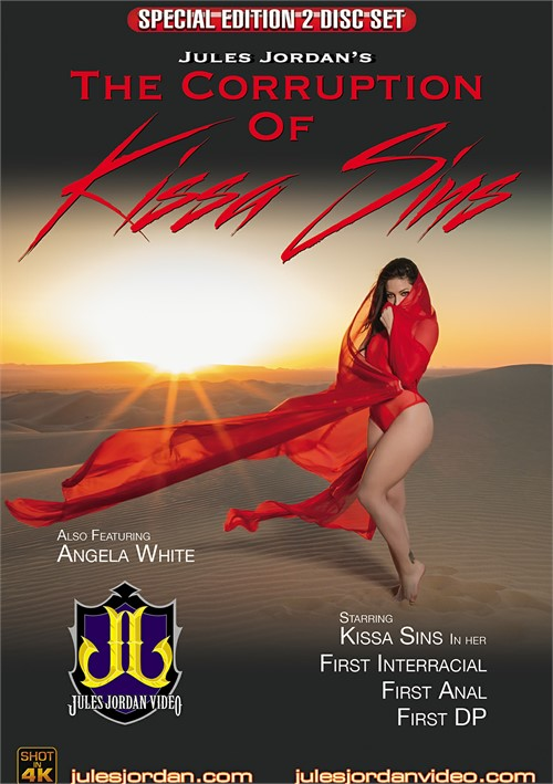 The Corruption of Kissa Sins DVD
