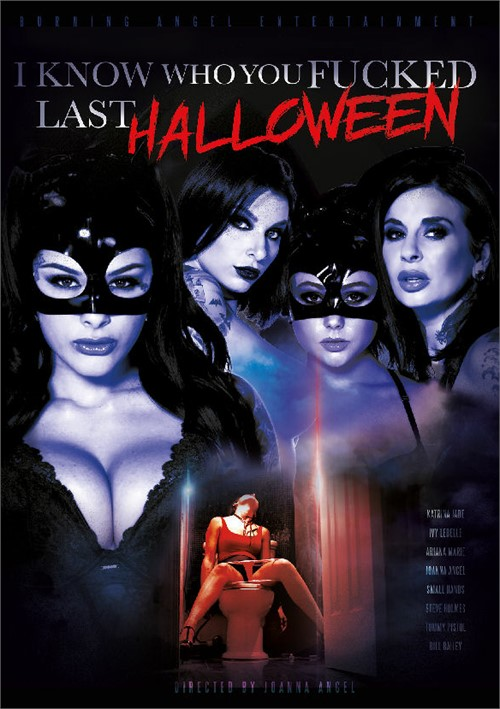 I Know Who You Fucked Last Halloween DVD