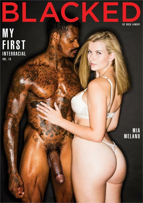 My First Interracial #13