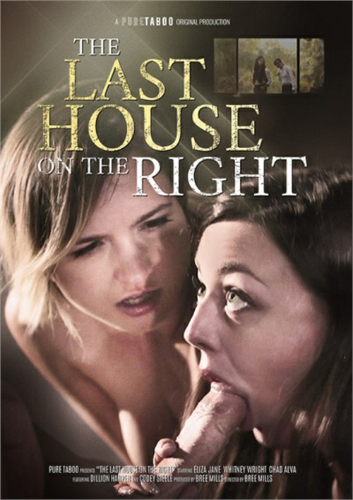The Last House On The Right DVD