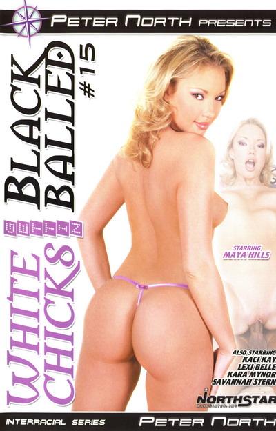 White Chicks Gettin Black Balled #15 DVD