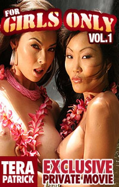 Lucy Liu and tera Lesbian DVD