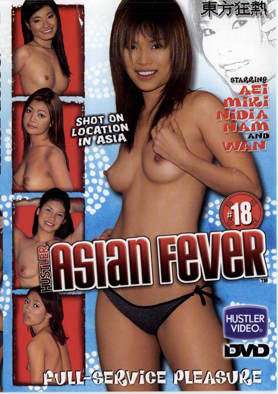 Asian Fever #18 DVD