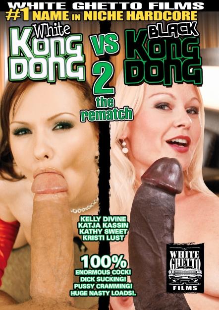 White Kong Dong Vs Black Kong Dong #02