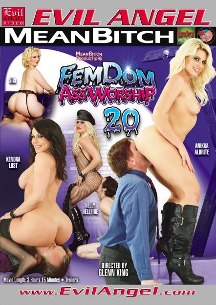 FemDom Ass Worship #20 DVD