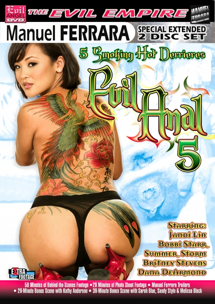 Evil Anal #05 DVD