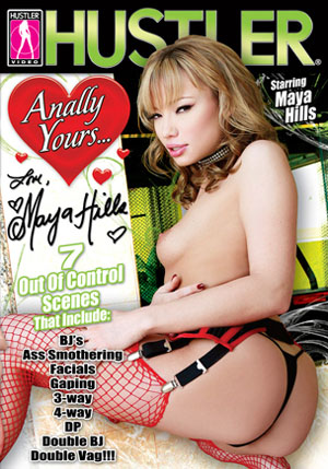 Anally Yours, Love Maya Hills DVD