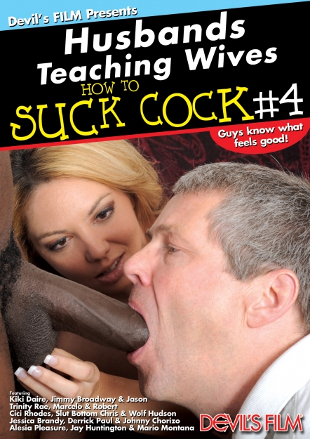 Husbands Teaching Wives How To Suck Cock #04 DVD