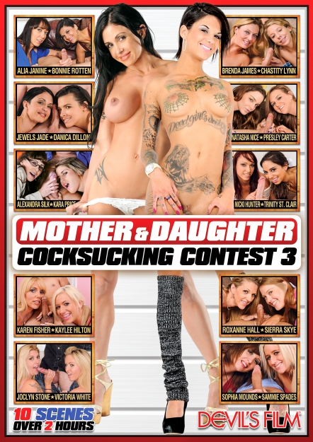 Mother And Daughter Cocksucking Contest #03 DVD