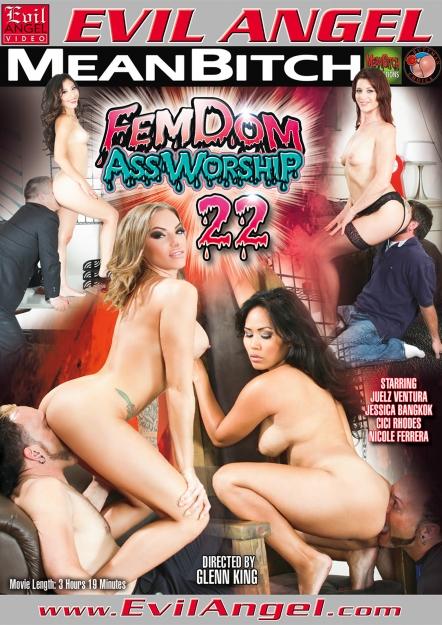 Femdom Ass Worship #22 DVD