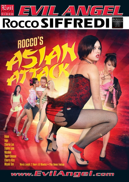 Rocco's World Asian Attack DVD