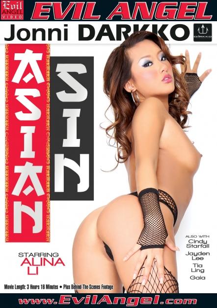 Asian Sin DVD
