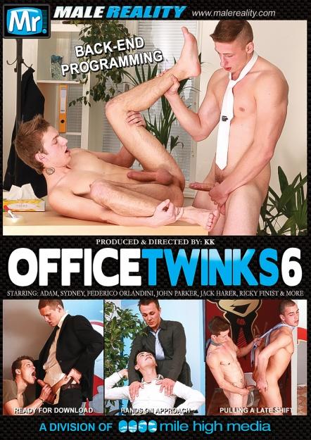 Office Twinks #06