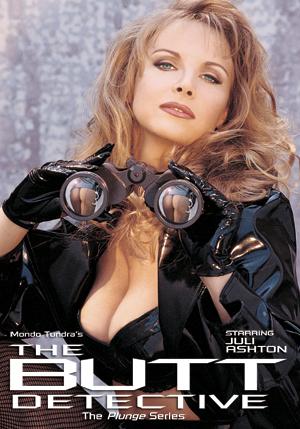 Butt Detective DVD