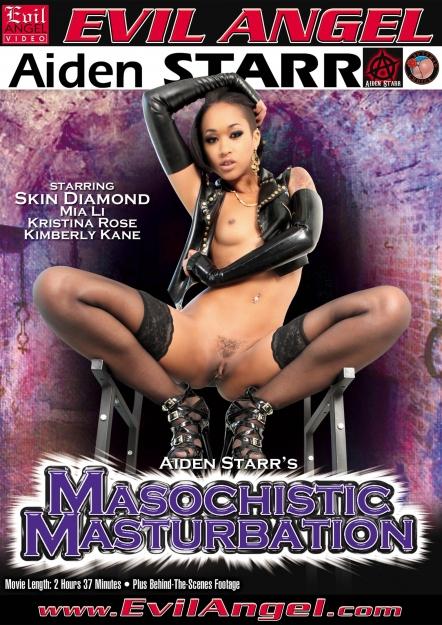 Masochistic Masturbation DVD