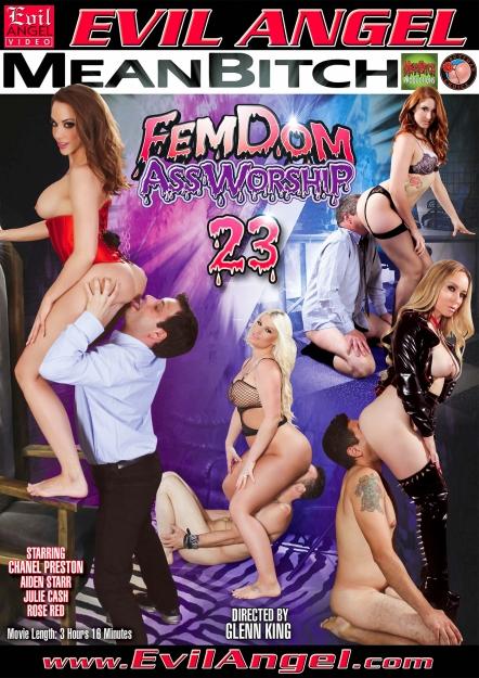 FemDom Ass Worship #23 DVD