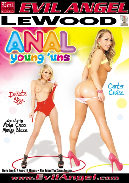 Anal Young 'Uns DVD