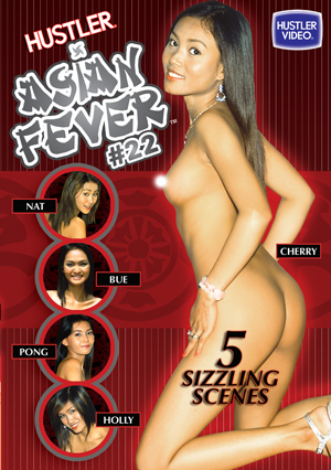 Asian Fever #22 DVD