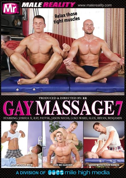 Gay Massage #07