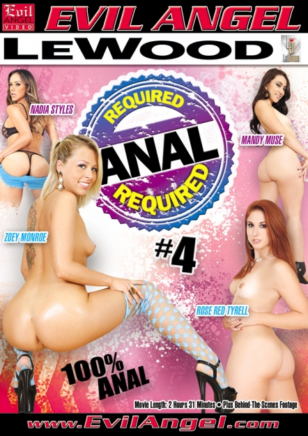 Anal Required #04