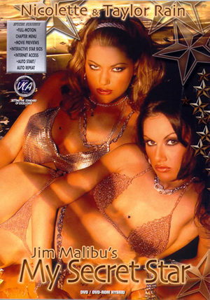 My Secret Star DVD