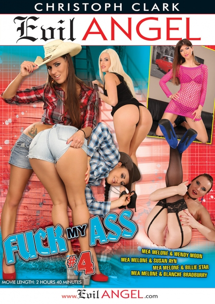 Fuck My Ass #04 DVD