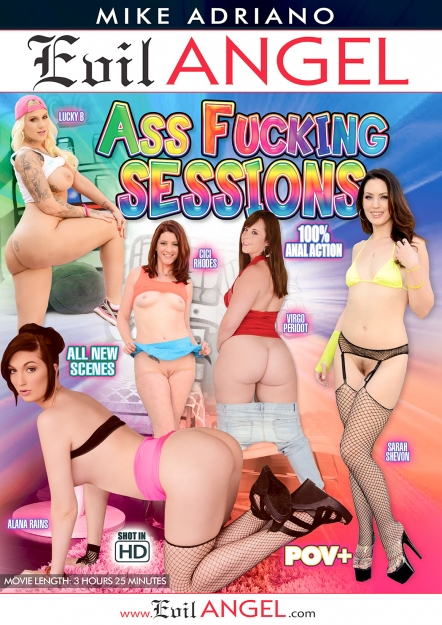 Ass Fucking Sessions DVD