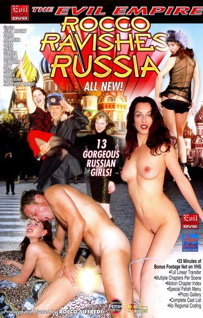 полнометражный порно фильм рокко-щя3