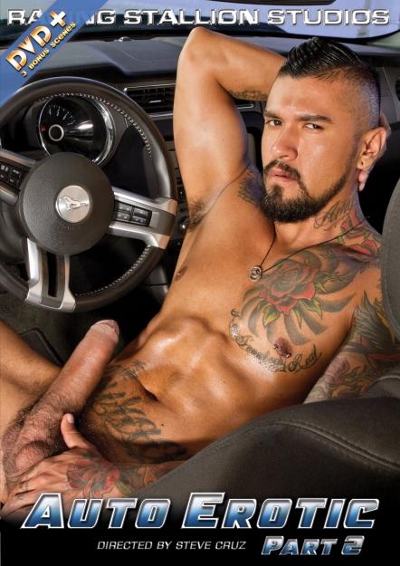 Auto Erotic, Part 2