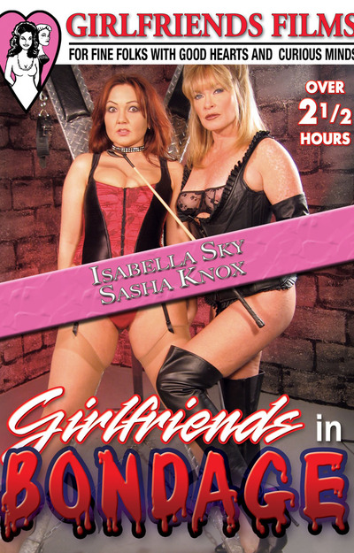 Girlfriends In Bondage #01 DVD