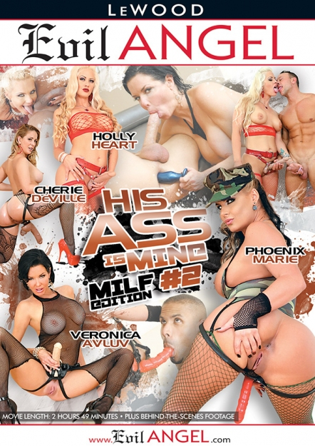 His Ass is Mine #02 - MILF Edition DVD
