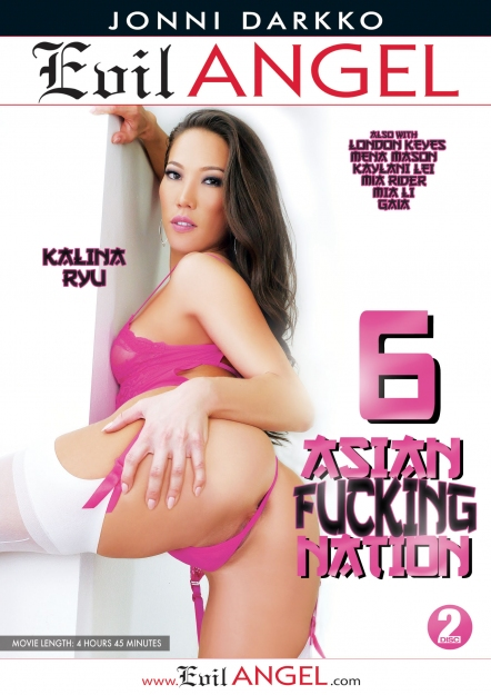Asian Fucking Nation #06 DVD