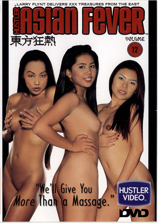 Asian Fever #12 DVD