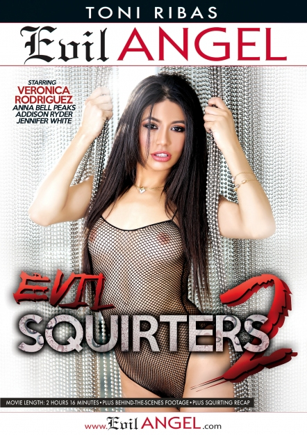 Evil Squirters #02 DVD
